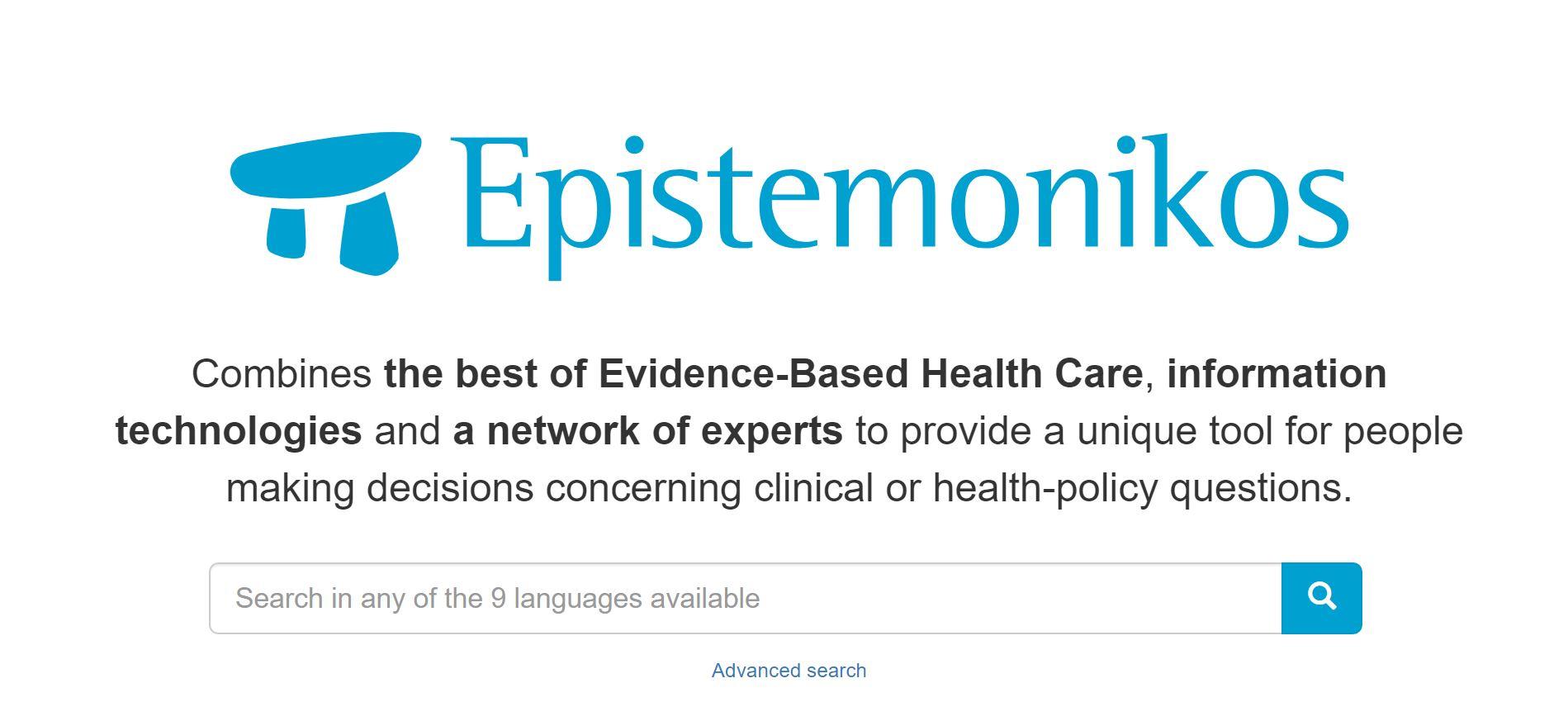 epistemonikos_site