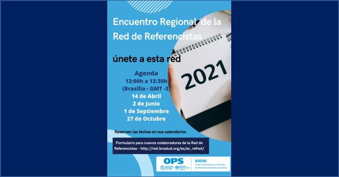 refnet_es